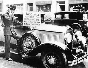 1929 car